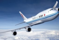 Air China anuncia compra de 20 Airbus A350-900