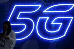 EU, China, Japón y Corea del Sur planean dominar red 5G en 2025